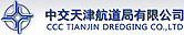 Tianjin Dredging Co., Ltd.