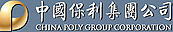 China Poly Group Corporation